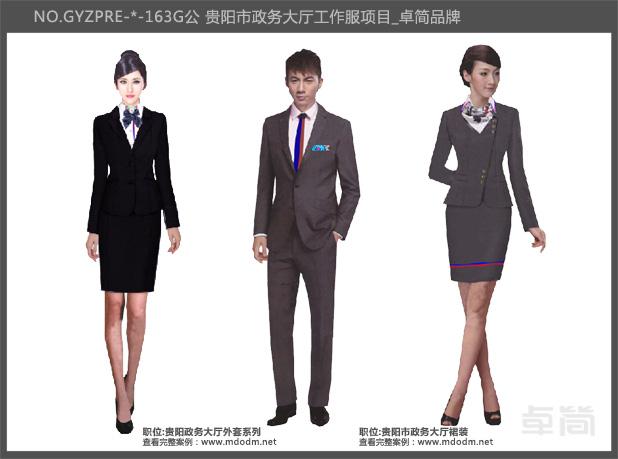 贵阳政务大厅民族公务员服饰秋外套系列