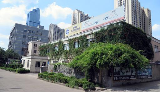杭州承梦实业有限公司·乐动体育投注app品牌全景图