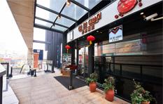 云南特色-上海·茶马圆苑连锁餐厅